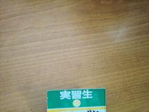 CIMG5183.JPG