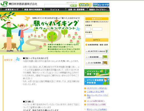 blog20110316.jpg